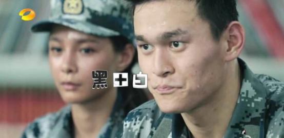 揭秘《男子汉》:杨幂卸妆黄子韬怼教官无剧本